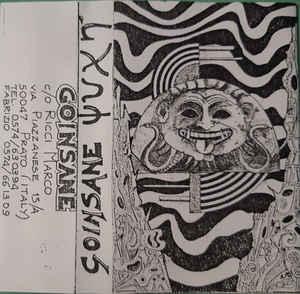 GOINSANE - Ψטχή